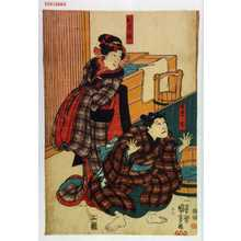 Utagawa Kuniyoshi: 「まめ太」「かさね」 - Waseda University Theatre Museum