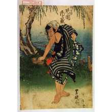 Utagawa Toyoshige: 「金五郎 片岡市蔵」 - Waseda University Theatre Museum