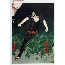 Utagawa Kunisada: 「わしの長吉」 - Waseda University Theatre Museum