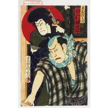 Toyohara Kunichika: 「直助権兵衛 中村仲蔵」 - Waseda University Theatre Museum