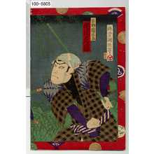 Utagawa Kunimasa III: 「直助権兵衛 市川九蔵」 - Waseda University Theatre Museum