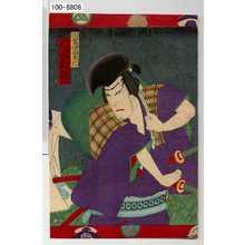 Utagawa Kunimasa III: 「田宮伊右衛門 片岡我童」 - Waseda University Theatre Museum