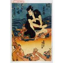 Utagawa Kunisada: 「幸蔵 尾上菊五郎」 - Waseda University Theatre Museum