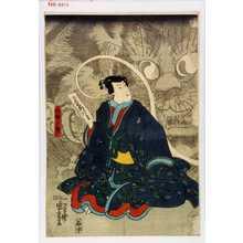 Utagawa Kuniyoshi: 「因幡之助」 - Waseda University Theatre Museum