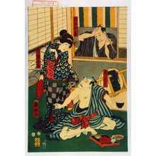 国郷: 「弥次郎兵衛」「たら福やお亀」「来り喜太八」 - Waseda University Theatre Museum