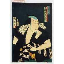 Utagawa Kuniteru: 「中間市助 市川九蔵」 - Waseda University Theatre Museum