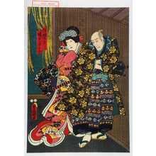歌川国貞: 「信田の庄司」「娘くずの葉」 - 演劇博物館デジタル