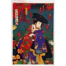 香朝樓: 「葛の葉 市川団十郎」 - Waseda University Theatre Museum
