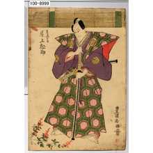 歌川豊国: 「左近太郎 尾上松助」 - 演劇博物館デジタル