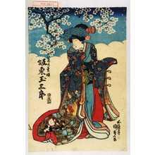 Utagawa Kunisada: 「葛の葉姫 坂東玉三郎」 - Waseda University Theatre Museum