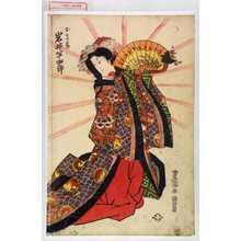 Utagawa Toyokuni I: 「玉もの前 岩井半四郎」 - Waseda University Theatre Museum