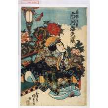 Utagawa Kunisada: 「鳥羽ノ法皇 市川海老蔵」 - Waseda University Theatre Museum