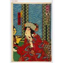 Utagawa Toyosai: 「歌舞伎座新狂言 玉藻之前 道春舘之だん」「息女桂姫 尾上栄三郎」 - Waseda University Theatre Museum