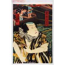Ochiai Yoshiiku: 「東金茂右衛門」 - Waseda University Theatre Museum