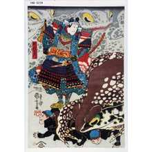 Utagawa Kuniyoshi: 「斯波左衛門」 - Waseda University Theatre Museum