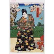 Utagawa Kunisada: 「天竺冠者大日丸」 - Waseda University Theatre Museum