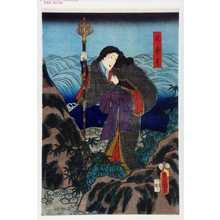 歌川国貞: 「尼春月」 - 演劇博物館デジタル