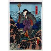 Utagawa Kunisada: 「尼春月」 - Waseda University Theatre Museum