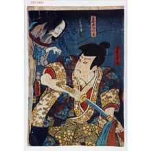 Utagawa Kunisada: 「万里の兼満」「菊野又八が亡霊」 - Waseda University Theatre Museum