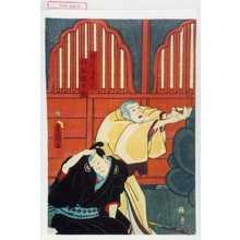 Utagawa Kunisada: 「賢徳寺日々上人」「信田政兵衛」 - Waseda University Theatre Museum