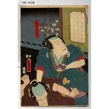 歌川国貞: 「石井常右衛門」 - 演劇博物館デジタル