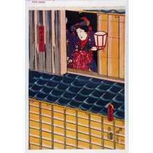 歌川国貞: 「稲野屋娘おけい」 - 演劇博物館デジタル