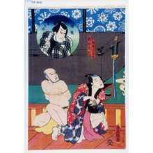 Utagawa Kunisada: 「稲野屋甚助」「新井道順」「鐘馗半兵衛」 - Waseda University Theatre Museum