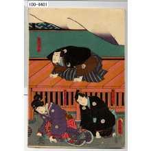 Utagawa Kunisada: 「筋川源十郎」「☆方清三郎」「十蔵娘お菊」 - Waseda University Theatre Museum