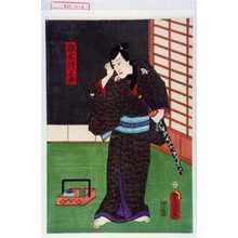 歌川国貞: 「政木清三郎」 - 演劇博物館デジタル