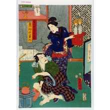 Utagawa Kunisada: 「甚八女房おきく」「鬼神の甚八」 - Waseda University Theatre Museum