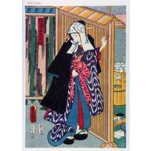 Utagawa Kunisada: 「松田屋新造瀬川」 - Waseda University Theatre Museum