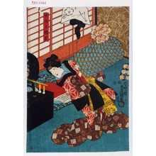 Utagawa Kunisada: 「白拍子桂木」 - Waseda University Theatre Museum