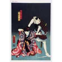 Utagawa Kunisada: 「幻長吉」「白拍子桂木」 - Waseda University Theatre Museum