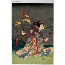 Utagawa Kunisada: 「白拍子かつらき」 - Waseda University Theatre Museum