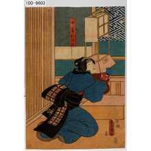 Utagawa Kunisada: 「女房おみね」 - Waseda University Theatre Museum