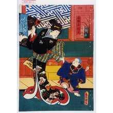Utagawa Kunisada: 「二男国松」「白拍子桂木」 - Waseda University Theatre Museum