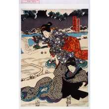 Utagawa Kunisada: 「当吾女房お岑」「白拍子桂木」 - Waseda University Theatre Museum