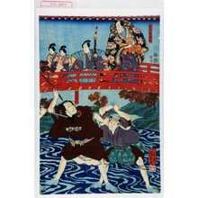 Utagawa Kuniyoshi: 「足利義政公」「浅倉当吾」 - Waseda University Theatre Museum