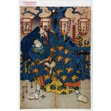 Utagawa Kuniyoshi: 「名古屋山三元春」 - Waseda University Theatre Museum