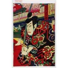 Toyohara Kunichika: 「不破伴左衛門 市川団十郎」 - Waseda University Theatre Museum