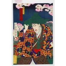 Utagawa Kunisada II: 「矢野五郎左衛門<9>市川 団十郎」 - Waseda University Theatre Museum