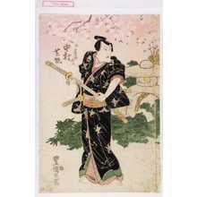 Utagawa Toyokuni I: 「名古や山三 中村芝翫」 - Waseda University Theatre Museum
