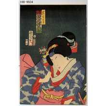 Toyohara Kunichika: 「岩はし 坂東三津五郎」 - Waseda University Theatre Museum