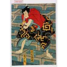 Utagawa Kunisada II: 「不破ノ伴作 市村家橘」 - Waseda University Theatre Museum