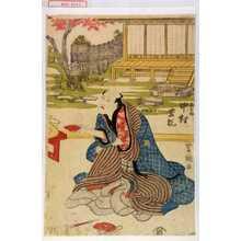 Utagawa Toyokuni I: 「太郎助 中村芝翫」 - Waseda University Theatre Museum