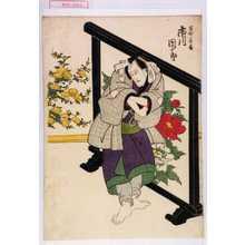 Utagawa Toyokuni I: 「百性鹿蔵 市川団十郎」 - Waseda University Theatre Museum
