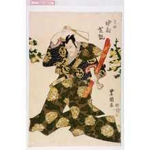 Utagawa Toyokuni I: 「宗丹 中村芝翫」 - Waseda University Theatre Museum