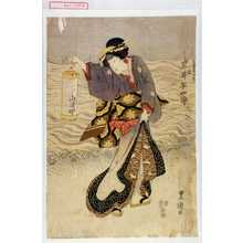 Utagawa Toyokuni I: 「与四兵衛女房小梅 岩井半四郎」 - Waseda University Theatre Museum