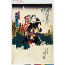 歌川国貞: 「梅のよし兵へ 中村歌右衛門」 - 演劇博物館デジタル