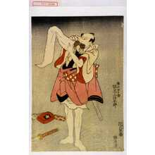 Utagawa Kunisada: 「小梅弟長吉 中村歌右衛門」 - Waseda University Theatre Museum